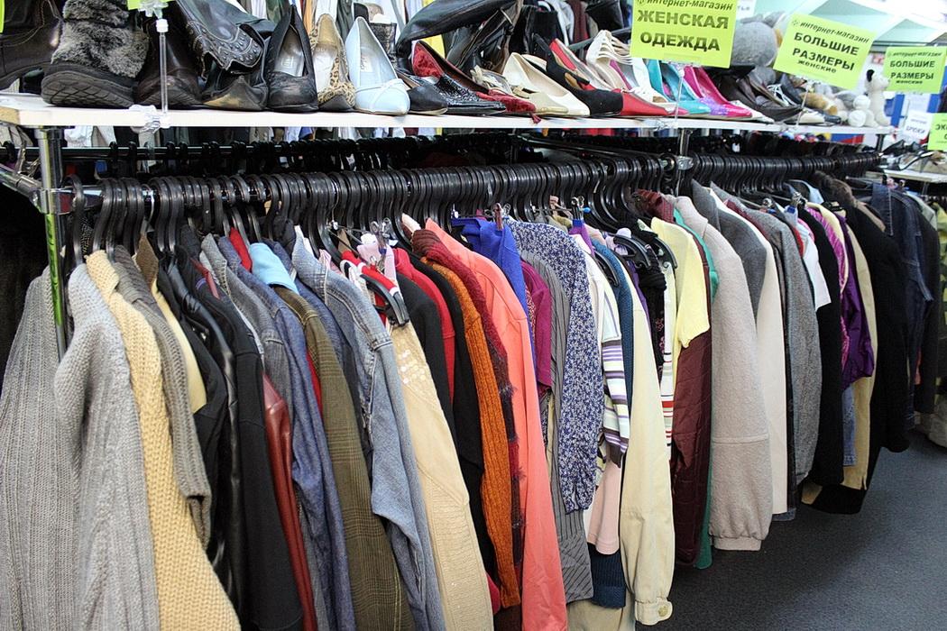 Магазин oggi - каталог одежды обуви и