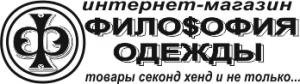 Лого интернет-магазин Философия одежды
