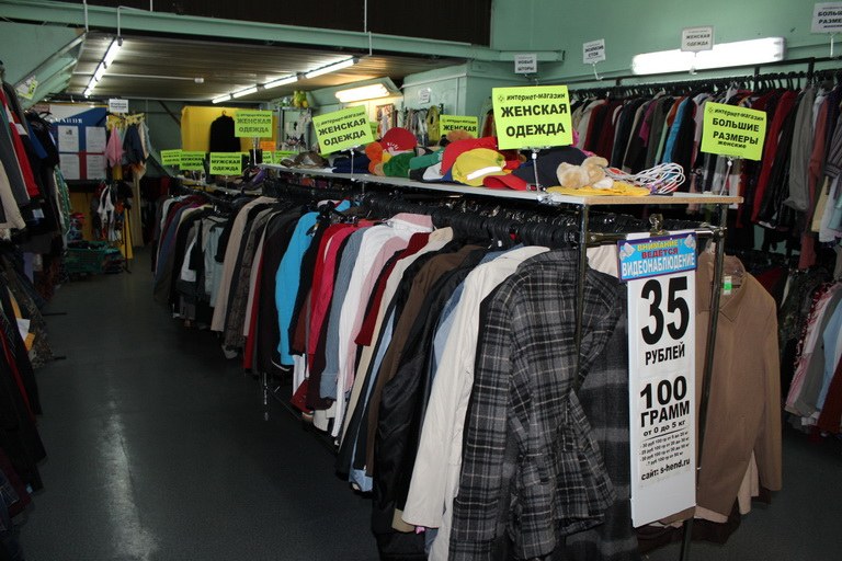 Одежда От Производителя Дешево Розница Доставка
